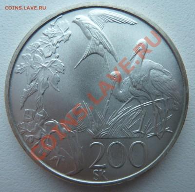 Ag, Словакия 200 крон 1995, Охрана природы до 6.12.13 22:00 - P1150170.JPG