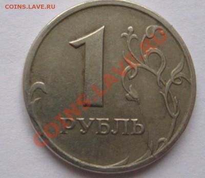 Бракованные монеты - 6