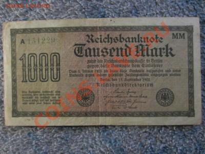 Германия 1000 марок 1922  до 07.12.2013 в 22.00 мск. - IMG_5052