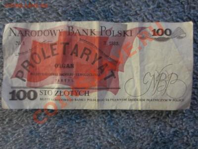 Польша 100 злотых 1988  до 07.12.2013 в 22.00 мск. - IMG_5055