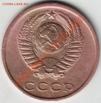 3 коп.1973 г. до 07.12.13 г. в 19.00 - Scan-131130-0008