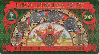 жетон посвященный 400-ию дома Романовых - IMG_0001