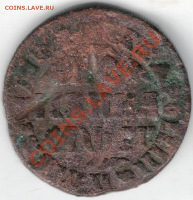 копейка 1715 г. МД - Scan-131128-0003