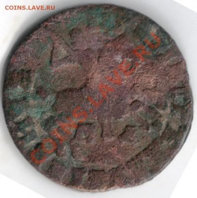 копейка 1715 г. МД - Scan-131128-0012