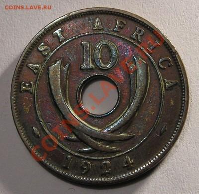 Брит. Вост. Африка, 10 Центов 1924 (03.12) - P1012695.JPG