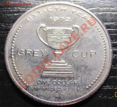 Y97 Канада торг. доллар Grey Cup 1972 до 07.12 в 22°° - Y97 Trade Dollar CUP 1972_1