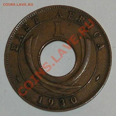 Брит. Вост. Африка, 1 Цент 1930 (03.12) - P1012702.JPG