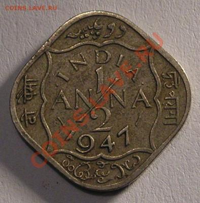 2 Анна 1947 (03.12) - P1012717.JPG