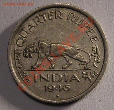 4 Рупии 1946 (03.12) - P1012720.JPG