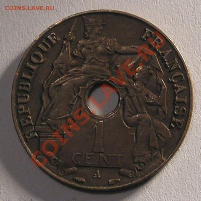 Французский Индокитай, 1 Цент 1938 (03.12) - P1012724.JPG