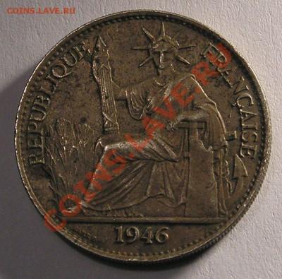 Французский Индокитай, 50 Центов 1946 (03.12) - P1012728.JPG