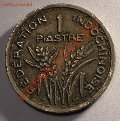 Французский Индокитай, 1 Пиастр 1946 (03.12) - P1012730.JPG