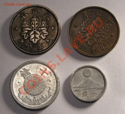 Старая Япония, 4 разных монеты (03.12) - P1012732.JPG