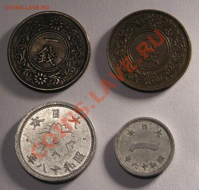 Старая Япония, 4 разных монеты (03.12) - P1012733.JPG