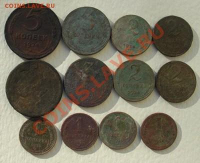 Медь 1924года 1к,2к,3к,5коп. 12шт - 24.JPG