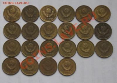 1 коп. СССР 1966-91. 22 шт. Окончание 3.12 в 22:00 МСК - 1-2