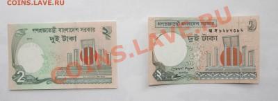 Бангладеш. 2 боны UNC. До 7.12.2013 22-00 по МСК - IMGP3359