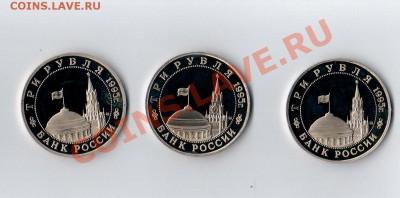 3 монеты(Прага,Маньчжурия,Будапешт) до 05.12 до 22 по мск - 20131201_165707_001