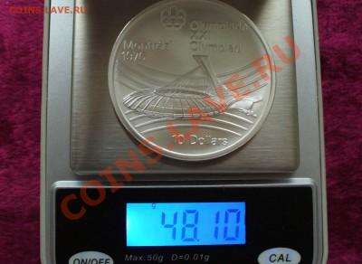 КАНАДА 10$ Олимпиада-76, до 5.12.13г. 22-00 мск. - P1080799.JPG