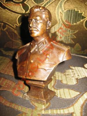 Бюст Сталина бронза (латунь) - 3637961229