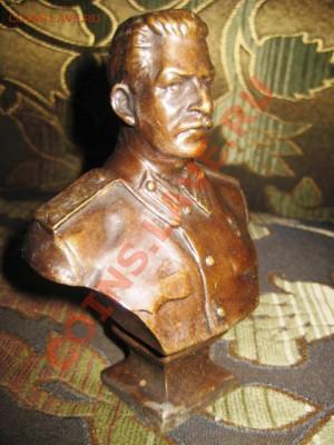 Бюст Сталина бронза (латунь) - 3637961229_1