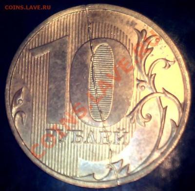 Бракованные монеты - 20131201201046