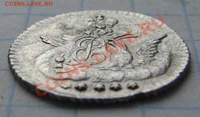 5 копеек 1756 - 4915057