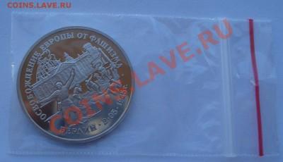 3 рубля 1995 Берлин до 22:00 03.12.13 - DSC06388.JPG