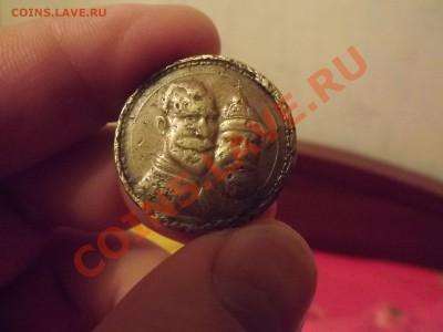 Помощник сельского старшины и 300 лет Дому Романовых - DSCF9773