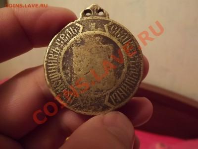 Помощник сельского старшины и 300 лет Дому Романовых - DSCF9778