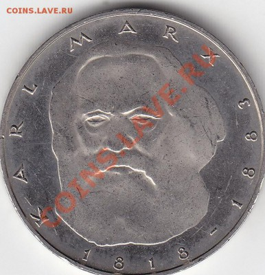 ФРГ 5 марок 1983 К.Маркс до 6.12 22:00 мск - IMG