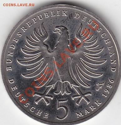 ФРГ 5 марок 1986 Ф.Гроссе до 6.12 22:00 мск - IMG_0003