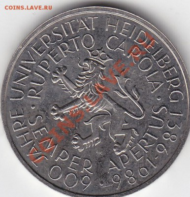 ФРГ 5 марок 1986 600-летие до 6.12 22:00 мск - IMG_0004