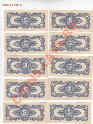 Яп.ок-ция Филиппины 5 сентаво UNC 10 штук до 6.12 22:00 мск - IMG_0011