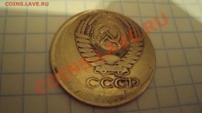 Брак 5 копеек 1961 - DSC04662.JPG