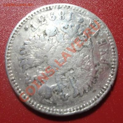 1р. 1893г. Выпуклый чекан - DSCF1356ф
