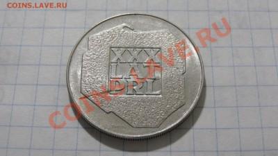 Польша 200 злотых 1974 XXX лет PRL до 05.12 в 22:30 - DSC03978.JPG