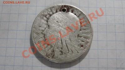 Польша 10 злотых 1933 с отверстием (Ядвига) до 05.12 в 22:30 - DSC02713.JPG