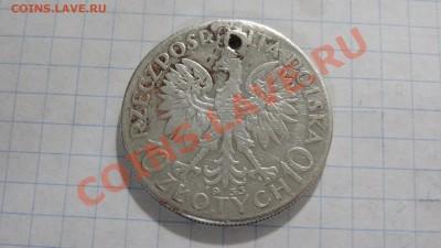 Польша 10 злотых 1933 с отверстием (Ядвига) до 05.12 в 22:30 - DSC02712.JPG