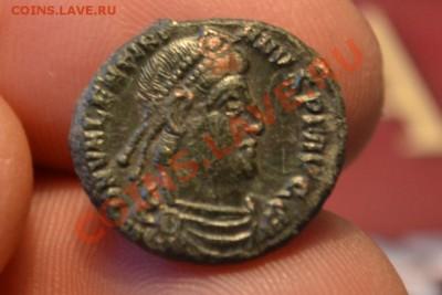 Рим.Валентиниан I 364—375 - CSC_0111.JPG
