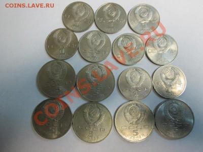 5р.Шайба+15 нечастых юб.монет СССР до 4.12.13 до 22.00 - IMG_1943б