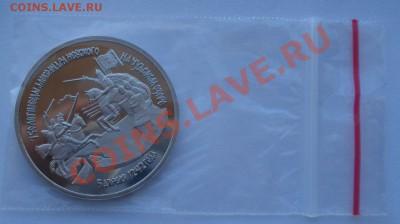 3 рубля 1992 Невский пруф до 22:00 03.12.13 - DSC06636.JPG