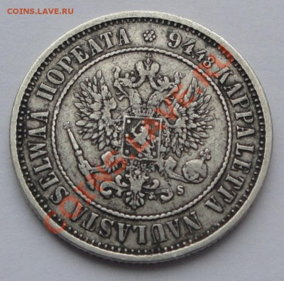 1 марка русская Финляндия 1874 S до 05.12 - 1 марка 1874 ав 2