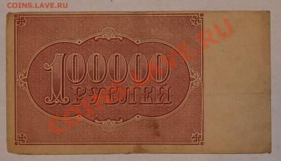 100000 1921 до 6.12.13 22.00 - IMG_3164