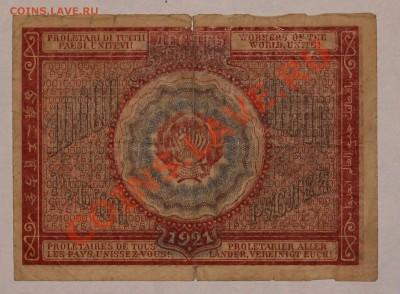 10000 1921 до 6.12.13 22.00 - IMG_3158