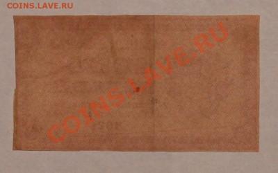1000 1921 до 6.12.13 22.00 - IMG_3152