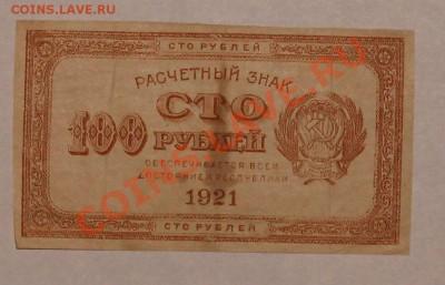 100 1921  до 6.12.13 22.00 - IMG_3149