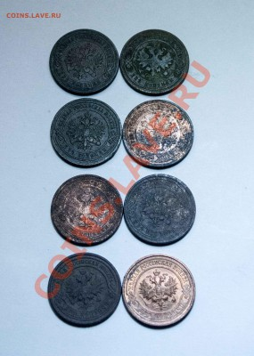 2 копейки разногодовка. до 4.12.13 - IMG_3595