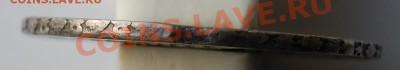ЛИВОНЕЗ!!! 48 копеек 1757 для Ливонии до 08.12 в 22.00 мск - 022.JPG