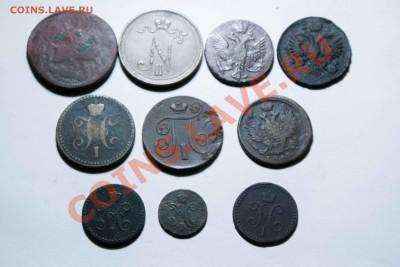 Деньга, копейки серебром и др. до 4.12.13 - IMG_3678
